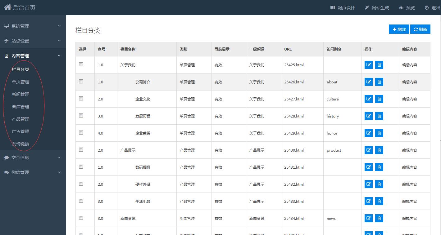 企业网站搭建源码_网站源码搭建教程_有源码如何搭建网站 (https://www.oilcn.net.cn/) 网站运营 第6张